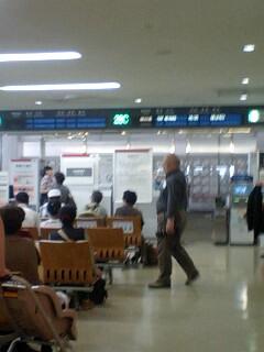 只今、沖縄到着!